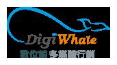 數位鯨多媒體行銷有限公司